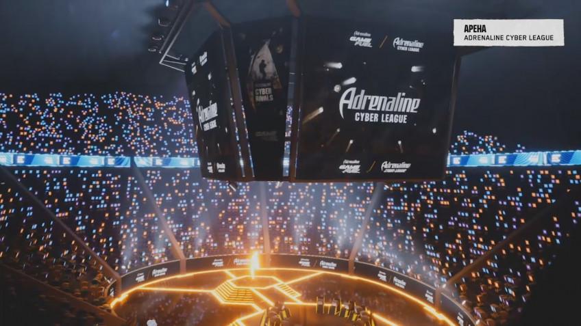 Первый этап Adrenaline Cyber League завершён