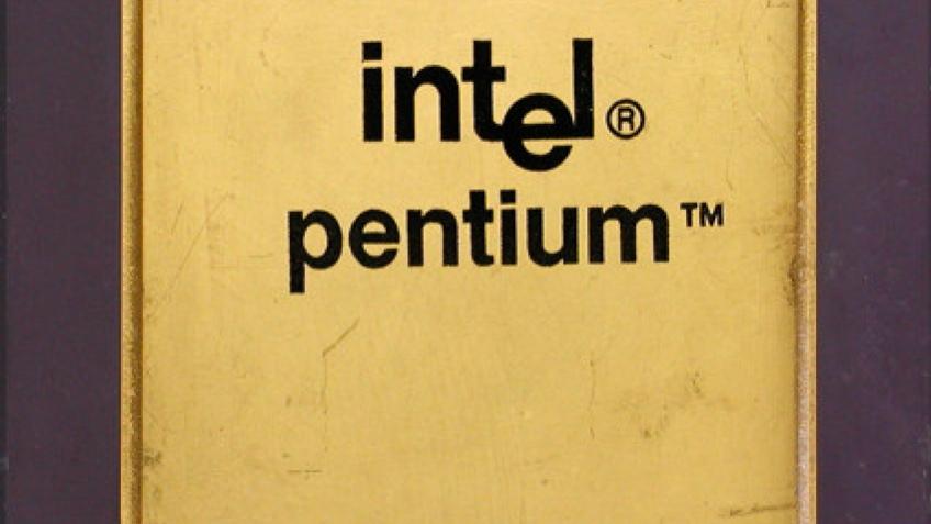 Intel планирует представить серверный Pentium