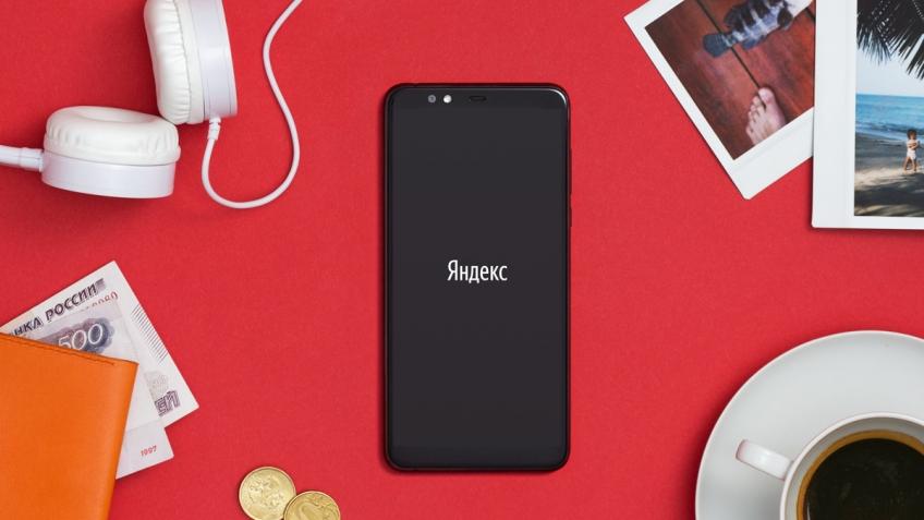 «Яндекс.Телефон» уже можно купить