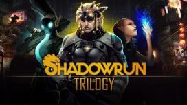 В магазине GOG бесплатно раздают трилогию Shadowrun