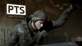 По слухам, тестовый сервер в Tom Clancy's The Division откроют на этой неделе