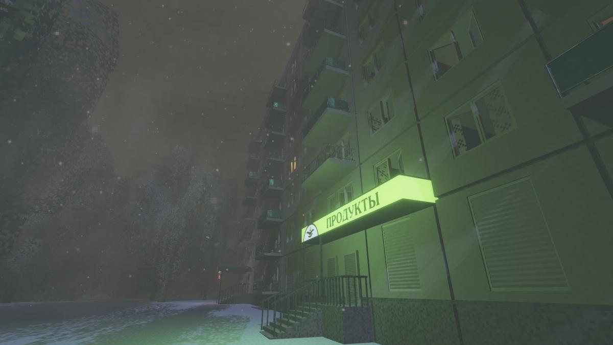 Пять граней безнадёги: выживаем в Сибири, строим СССР, пытаемся уснуть