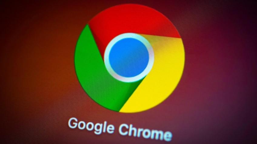 """В Chrome 84 по умолчанию активируют защиту от назойливых уведомлений"""">"""