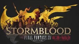 Дополнение Stormblood для Final Fantasy 14 выйдет в следующем июне