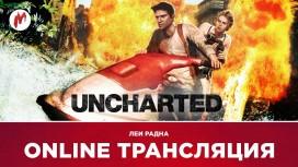 Uncharted: Drake's Fortune и Paladins в прямом эфире «Игромании»