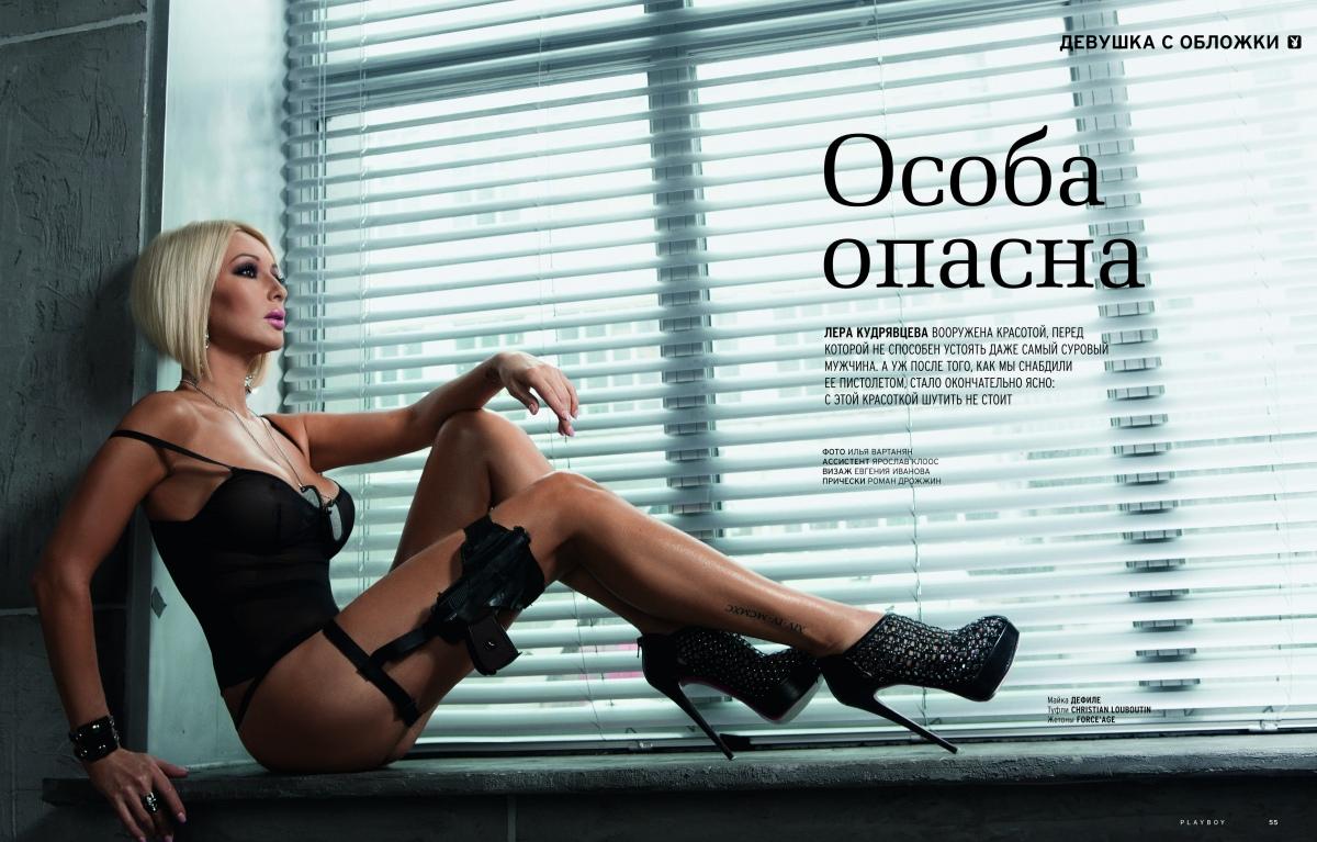 Русские знаменитости фото плейбоя, От Салтыковой до Бузовой: главные российские звезды 22 фотография