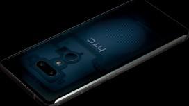 HTC размышляет над созданием собственного игрового смартфона