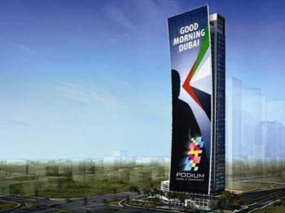 Дубаи продолжает удивлять
