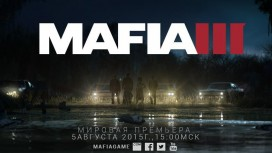 Mafia3 покажут через неделю