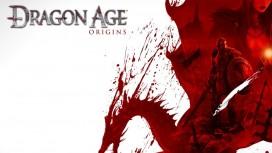 E3: Авторы Dragon Age расскажут историю барда