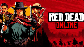 Через неделю Red Dead Online перевыпустят без Red Dead Redemption2