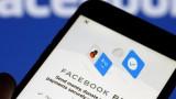 Пользователи сообщили о запуске Facebook Pay в России