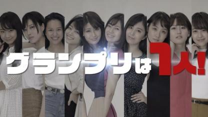 SEGA представила пятерых жительниц Иокогамы из Yakuza: Like a Dragon