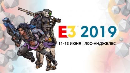 Всё о E3 2019
