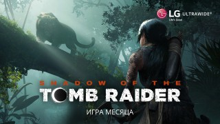 Игра месяца — Shadow of the Tomb Raider
