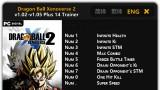 Dragon Ball: Xenoverse2 Трейнер+16