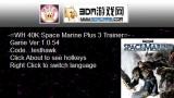 Warhammer 40 000: Space Marine Трейнер +3
