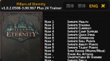Pillars of Eternity Трейнер +24