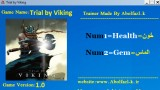 Trial by Viking Трейнер +2