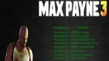 Max Payne3 Трейнер +9