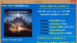 HELLDIVERS Трейнер +5