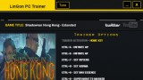 Shadowrun: Hong Kong Трейнер +6