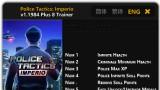 Police Tactics: Imperio Трейнер +8