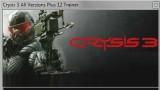 Crysis3 Трейнер +12