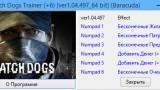 Watch Dogs Трейнер +6