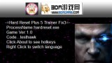 Hard Reset Трейнер +6