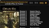 Deus Ex: Human Revolution Трейнер +15