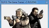 R.I.P.D. The Game Трейнер +5