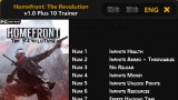Homefront: The Revolution Трейнер +10