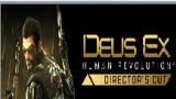 Deus Ex: Human Revolution Трейнер +8