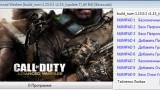 Call of Duty: Advanced Warfare Трейнер +9