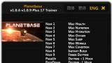 Planetbase Трейнер +17