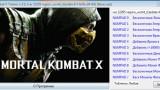 Mortal Kombat X Трейнер +11