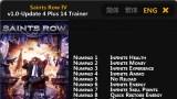 Saints Row4 Трейнер +14