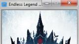 Endless Legend Трейнер +2