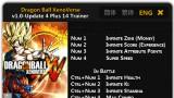 Dragon Ball: Xenoverse Трейнер +14