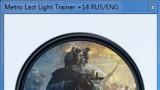 Metro: Last Light Трейнер +14