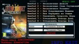 Euro Truck Simulator2 Трейнер +8