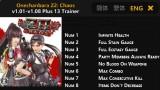 Onechanbara Z2: Chaos Трейнер +13