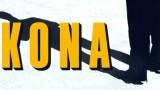 Kona Трейнер +4