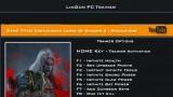 Castlevania: Lords of Shadow2 - Revelations Трейнер +13