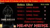 Dark Souls2 - Scholar of the First Sin Трейнер +4