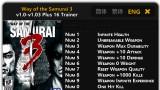 Way of the Samurai3 Трейнер +16