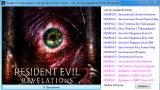 Resident Evil: Revelations2 Трейнер +15
