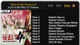 Way of the Samurai4 Трейнер +17