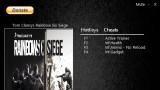 Tom Clancy's Rainbow Six Siege Трейнер + 4